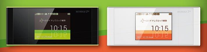最新WiMAX「W05」
