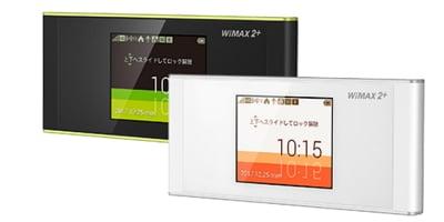 WiMAXモバイルルーター「W05」
