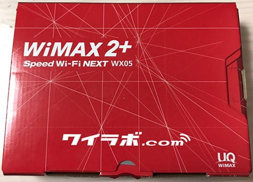 WiMAX WX05 最新機種 外装