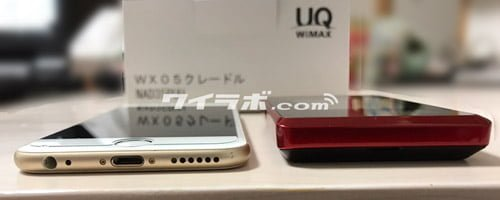 WiMAX WX05 最新機種 iphoneとの厚さ比較