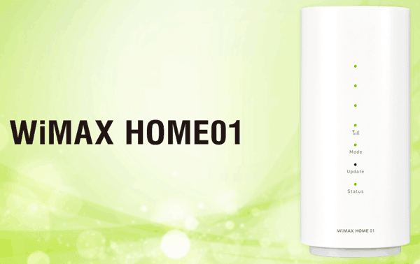 WiMAX HOME 01 ホームルーター