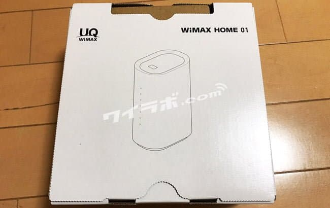 WiMAX HOME 01 パッケージ