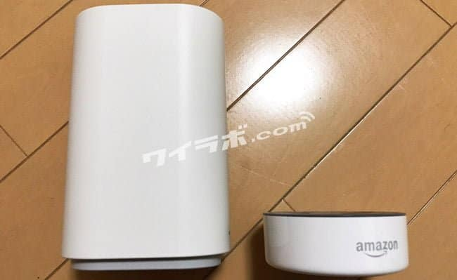 WiMAX HOME 01 amazon echo 比較