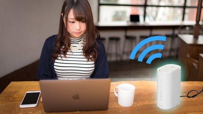 安い&早い ホームルーター インターネット
