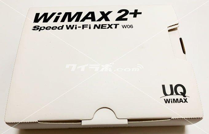 Speed Wi-Fi NEXT W06 箱