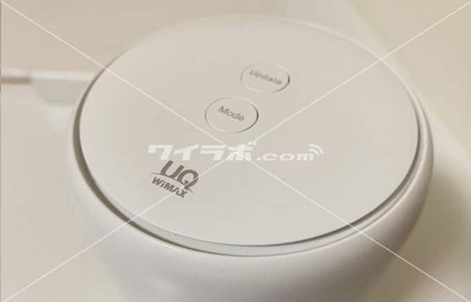Speed Wi-Fi HOME L02 上部