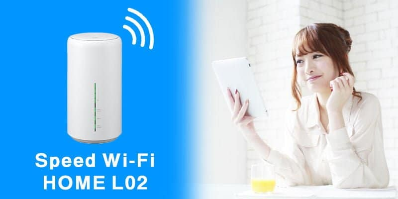 Speed Wi-Fi HOME L02 レビュー