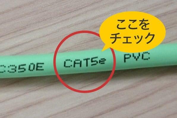catse