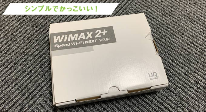 WX06 外装