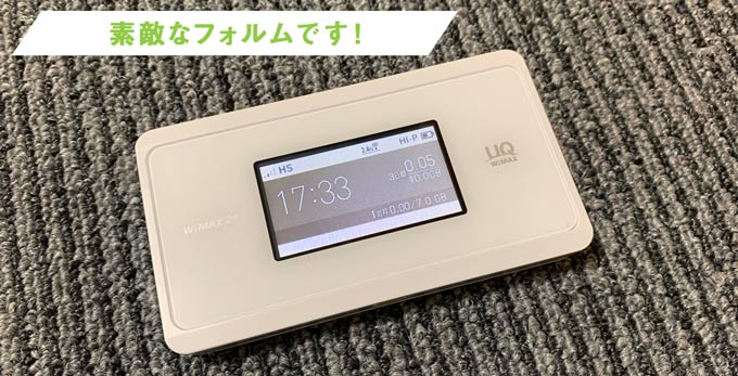 WiMAX WX06 最新機種
